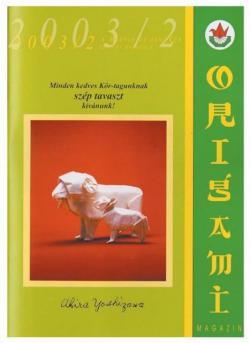 Magyar Origami Kör 2003/2 magazinja