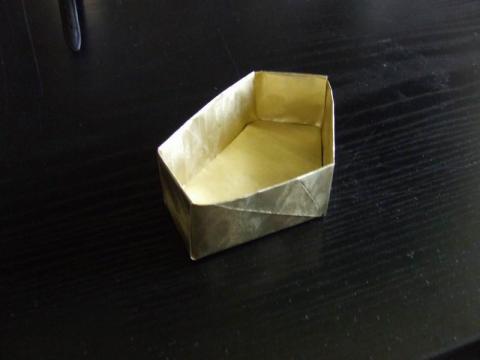 Elválasztó elem (rekesz) a doboz belsejébe